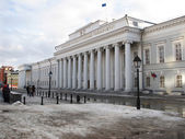 Kazan State University — Stock Photo