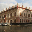 The old two-storey house in Kazan - Stock Photo