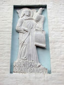 Bas-relief Ioan Evangelist — Stock Photo