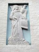 Bas-relief Ioan Evangelist — Stock Photo