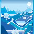 Winter background — Stock Vector #1378450