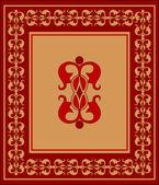 Arabian carpet — Stock Vector