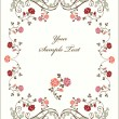 Retro frame with roses. - 