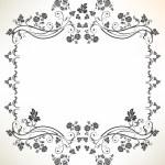 Vintage frame — Stock Vector #1527304