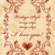 Vinage valentines day card — Vector de stock #1527340