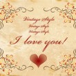 Vinage valentines day card — Stockvector #1534228