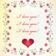 Vettoriale Stock : Valentines day greeting card