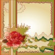 Abstract background with rose — Stock Vector