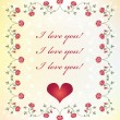 Valentines day greeting card — Vector de stock