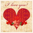 Vector de stock : Vinage valentines day card