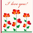 Vector de stock : Valentines day greeting card