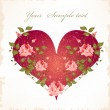 Valentines day greeting card — Stock vektor #1596158