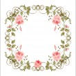 Vintage floral frame - Imagen vectorial