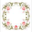 Vintage floral frame - Stock Vector
