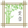 Bamboo - Stock Vector