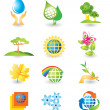 Royalty-Free Stock Imagen vectorial: Set of nature design elements