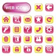 Vector web icon  set — Imagen vectorial