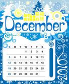 December — Stock Vector