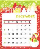 декабрь — Cтоковый вектор