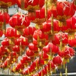 The traditional red lanterns — Stock Photo