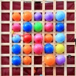 Stock Photo: Varicoloured balls