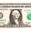Royalty-Free Stock Photo: Dollar