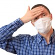 Man is in medical mask. — Stock Photo