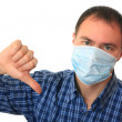 Stock Photo: Man is in medical mask.