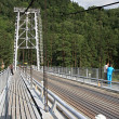Suspended bridge through Katun. — Stock Photo