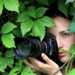 Stock Photo: Photographer on nature.