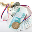 Royalty-Free Stock Photo: Cup, gold medal and Russian money.
