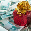 Money as a gift. - Stock Photo