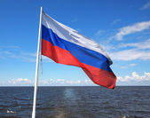 Russian flag — Stock Photo