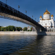 The Cathedral of Christ the Savior in Mo — Stock Photo