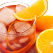 Royalty-Free Stock Photo: Alcohol cocktail collection - Negroni wi