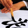 Stock Photo: Drawing hieroglyph