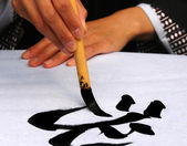Drawing hieroglyph — Stock Photo