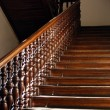 Royalty-Free Stock Photo: Wood stairs backround