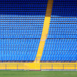 Royalty-Free Stock Photo: Empty plastic seats in a stadium