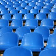 Empty plastic seats in stadium — Stock Photo #1236813