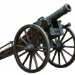 Royalty-Free Stock Photo: Ancient cannon
