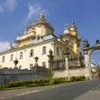 St. George Cathedral in Lviv — Stock Photo