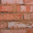 Old brick wall — Stock Photo #1245176