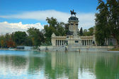 King Alfonso XII monument — Stock Photo