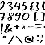 alfabeto manuscrita - números y punct — Foto de Stock   #1260428