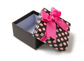 Open gift box — Stock Photo