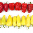 Peppers — Stock Photo #1227448