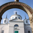 Orthodox christian church - Stock Photo