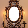 Royalty-Free Stock Photo: Mirror