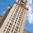 Stock Photo: Dormitory of Moscow State University